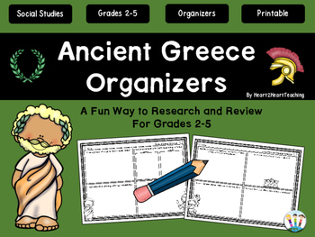 Ancient Civilizations - Ancient Greece Organizers