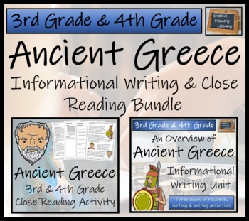 Ancient Greece 3rd & 4th Grade Close Reading & Informational Text Writing Bundle