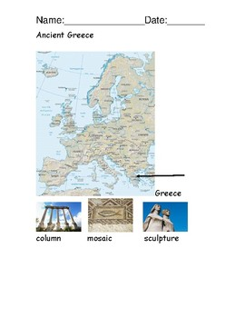 Ancient Greece AND Rome Reading Comprehension