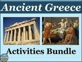 Ancient Greece Activities Bundle