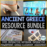 Ancient Greece Activities Resource Bundle | Ancient Greece Distance Learning