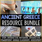 Ancient Greece Activities Resource Bundle   Ancient Greece