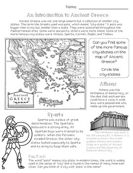 ancient greece activities worksheets handouts by free to teach. Black Bedroom Furniture Sets. Home Design Ideas