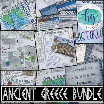 Ancient Greece Activity Bundle