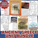 Ancient Greece Activity *Bundle* (World History)