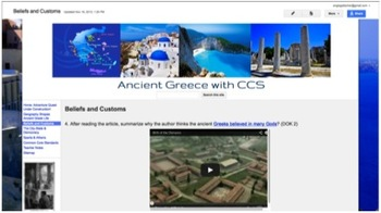 Ancient Greece Adventure Quest With Common Core Standards