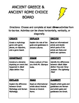 Ancient Greece & Ancient Rome Choice Board