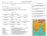 Ancient Greece, Ancient Rome TEST - Middle School