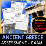 Ancient Greece Assessment   Ancient Greece Exam   Google Slides