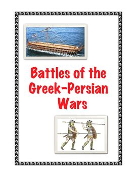 Ancient Greece: Battles of the Greek-Persian Wars Quiz
