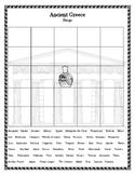 Ancient Greece Bingo