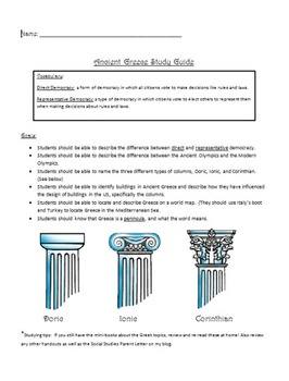 Ancient Greece Brochure Project