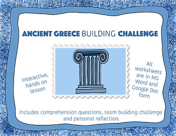 Ancient Greece Building Challenge