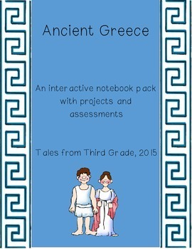 Ancient Greece Bundle
