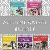 Ancient Greece PowerPoint Bundle