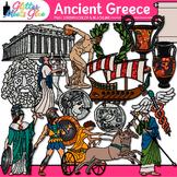 Ancient Greece Clip Art - Ancient Civilization, Gods, Godd