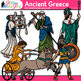 Ancient Greece Clip Art {Civilization and Culture on the M