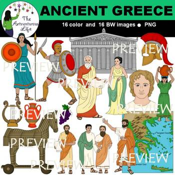 Ancient Greece Clip Art