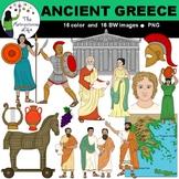 Ancient Greece Clip Art