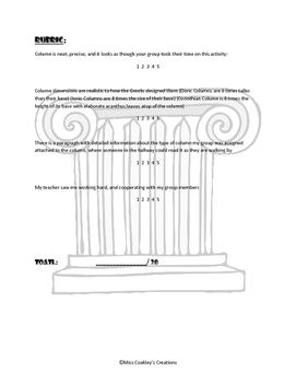 Ancient Greece Column Project