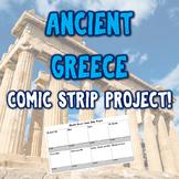Ancient Greece Comic Strip Project