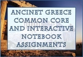 Ancient Greece Common Core and Interactive Notebook Assignments