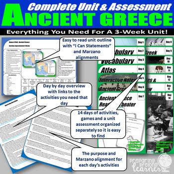 Ancient Greece Complete Unit & Assessment