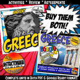 Ancient Greece Complete Unit and Google Ready Combined Activity Bundle