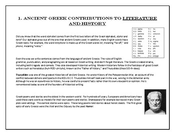 Ancient Greek Contributions Articles and Organizer