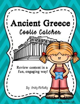Ancient Greece Cootie Catcher (Fortune Teller)