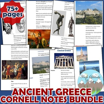 Ancient Greece Cornell Notes *Bundle* (World History)