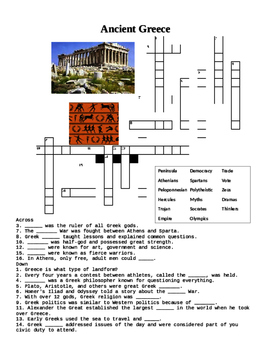 Ancient Greece Crossword Puzzle or Web Quest
