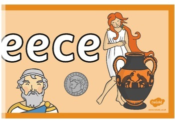 Ancient Greece Display Banner