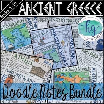 Ancient Greece Doodle Notes Bundle