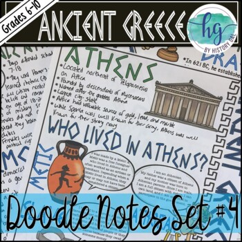 Ancient Greece Doodle Notes Set 4 for Athens