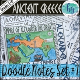 Ancient Greece Doodle Notes Set 7 for Alexander the Great