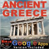 Ancient Greece Unit Bundle - PPTs, Worksheets, Lesson Plans+Test