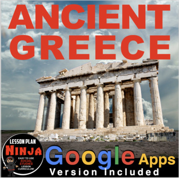 Ancient Greece Unit Bundle - PPTs, Worksheets, Lesson Plans+Test