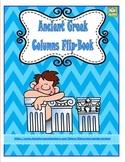 Ancient Greek Columns Flip Book