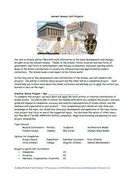Ancient Greece Greek Civilization Unit Project Assignment