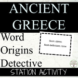 Ancient Greece Word Detective Activity for Greek Roots