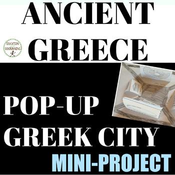 Ancient Greece Pop-up Greek City Activity for Ancient Greece Unit