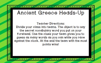 Ancient Greece  - Heads Up Game