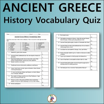 Ancient Greece History Vocabulary Quiz and Word List