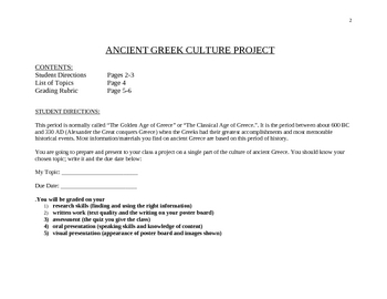 Ancient Greece: Individual Ancient Greek Culture Projects