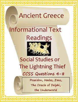 Ancient Greece Informational Readings with Questions CCSS 4-8