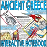 Ancient Greece Interactive Notebook Bundle | Ancient Greec