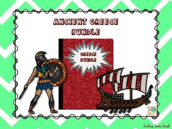Ancient Greece - Interactive Notebook - Bundle