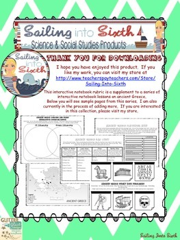 Ancient Greece - Interactive Notebook - Rubric and Grade Log