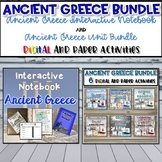 Ancient Greece Interactive Notebook and Resource Bundle {Digital AND Paper}